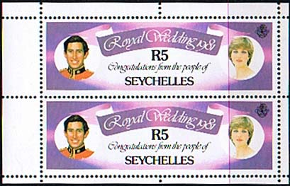 1981 Seychelles Charles and Diana Royal Wedding R5 Booklet Pane Fine Mint