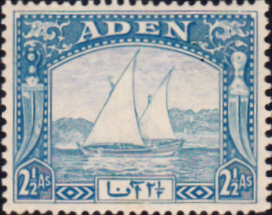 Aden 1937 SG 5 Dhow Fine Mint