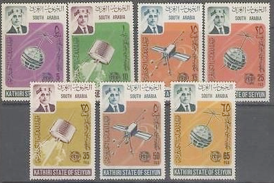 Stamps Stamp Antigua International Telecomunication Union Set Fine Mint