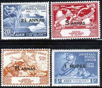 Stamps Aden State of Seiyun Stamps 1949 UPU Used Mint SG 16 9 Scott 16 9 Michel QH16 19