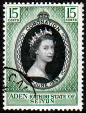 Aden State of Seiyun Queen Elizabeth II 1953 Coronation Fine Used