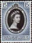 Aden State of Shihr and Mukalla Queen Elizabeth II 1953 Coronation Stamps