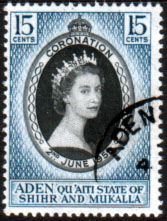 Aden State of Shihr and Mukalla Stamps 1953 Coronation