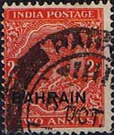 Stamps Bahrain 1933 George V Head SG 6 Good Used SG 6 Scott 6