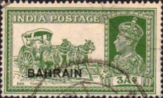 Arabian Stamps Bahrain 1938 George VI Head Fine Used SG 26 Scott