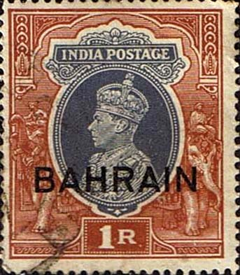 Stamps Bahrain 1938 King George VI India Overprint SG 32 Fine Used Scott 32