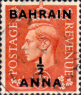 Stamps Bahrain 1951 George VI Idia Overprint Head Fine Used SG 71 Scott 72