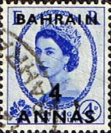 Postage Stamps Bahrain 1952 Queen Elizabeth Head SG 86 Fine Used Scott 87