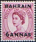 Postage Stamps Bahrain 1952 Queen Elizabeth Head SG 87 Fine Mint Scott 88