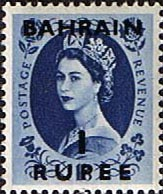 Postage Stamps Bahrain 1952 Queen Elizabeth Head SG 89 Fine Mint Scott 90