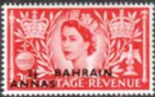 Postage Stamps Bahrain 1952 Queen Elizabeth Head SG 89 Fine Used Scott 90