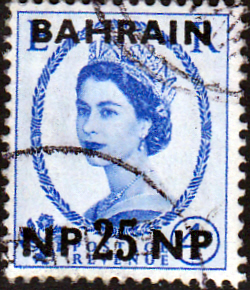 Stamps Bahrain 1957 Queen Elizabeth New Curency SG 110 Fine Mint Fine Mint Scott 112