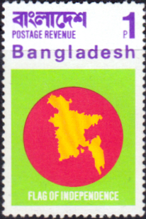 Bangladesh 1971 First Issue SG 4 Fine Mint