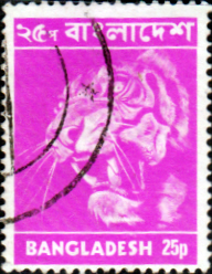 Bangladesh 1976 Tiger SG 67 Fine Used