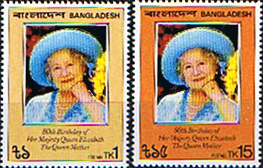 Stamps of Bangladesh 1980 Queen Mothers 80th Birthday Set Fine Mint