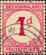 Bechuanaland 1932 Postage Due Stamp SG D5 Fine Used