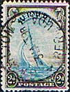 Bermuda 1938 King George VI SG 112 Yacht Lucie Fine Used