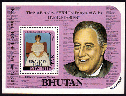1982 Bhutan Royal Baby Prince William Miniature Sheet Fine Mint