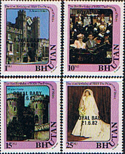 Stamps 1982 Bhutan Royal Baby Prince William Set Fine Mint