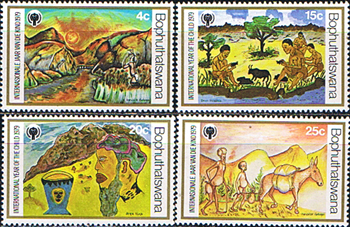 Bophuthatswana 1979 International Year of the Child Set Fine Mint