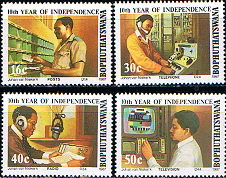 Bophuthatswana 1987 10th Anniv of Independence Set Fine Mint