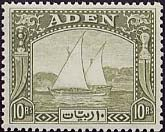 British Commonwealth Stamps of Arabia