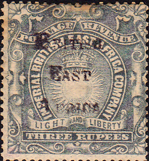 Stamp Stamps Zanzibar 1895 Queen Victoria India Overprint SG 13 Fine Used Scott 17