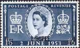 British Post Offices in Eastern Arabia Muscat Queen Elizabeth II 1953 Coronation SG 55 Fine Mint