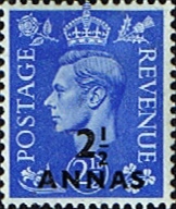 Postage Stamp Stamps British Postal Agencies in Eastern Arabia 1948 King George VI India Overprints SG 20 Scott