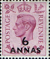 Stamps Stamp British Postal Agencies in Eastern Arabia 1948 King George VI India Overprints SG 22 Scott