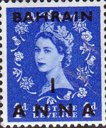 British Postal Agencies in Eastern Arabia 1952 Queen Elizabeth II GB Overprints SG 43 Fine Mint