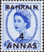 British Postal Agencies in Eastern Arabia 1952 Queen Elizabeth II GB Overprints SG 48 Fine Mint
