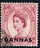 Stamps Stamp British Postal Agencies in Eastern Arabia 1956 Queen Elizabeth II  Overprints SG 63 Scott 61