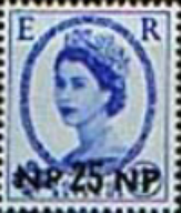 Stamp Stamps British Postal Agencies in Eastern Arabia 1960 Queen Elizabeth II  Overprints SG 86 Scott 86 Fine Mint