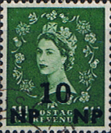 Stamps British Postal Agencies in Eastern Arabia 1960 Queen Elizabeth II  Overprints SG 83 Scott