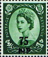 Stamp Stamps British Postal Agencies in Eastern Arabia 1960 Queen Elizabeth II  Overprints SG 90 Scott Fine Mint