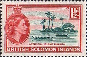 British Solomon Islands 1956 SG 84 Artificial Island Fine Mint