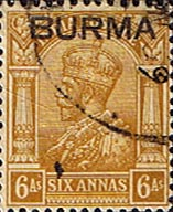 Postage Stamps Burma 1937 King George V Overprint SG 10 Fine Used Scott