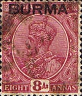 Postage Stamps Burma, 1937, King, George, V, Overprint, SG, 11 Fine Used Scott