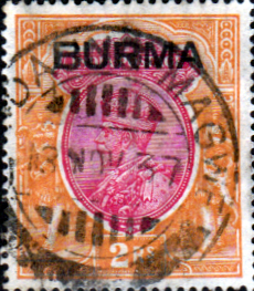 Postage Stamps Burma, 1937, King, George, V, Overprint, SG, 13 Fine Mint Scott