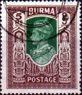 Postage Stamps Burma 1938 King, George V SG 60 Fine Used Scott 62