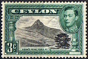Ceylon 1938 King George VI SG 387 Adams Peak Fine Mint