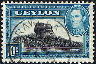 Ceylon 1938 King George VI SG 389 Hill Rice Paddy Fine Used
