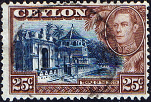 Ceylon 1938 King George VI SG 392 Temple of the Tooth Fine Used