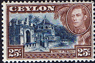 Ceylon 1938 King George VI SG 392a Temple of the Tooth Fine Mint