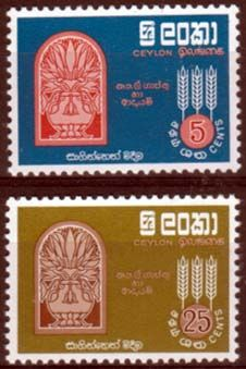 Ceylon 1963 Freedom From Hunger Set Fine Mint