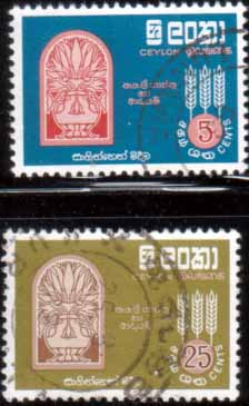 Ceylon 1963 Freedom From Hunger Set Fine Used