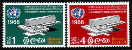 Ceylon 1966 World Health Organisation Set Fine Mint