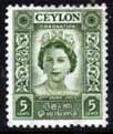 Ceylon Queen Elizabeth II 1953 Coronation Fine Mint SG 433 Scott 317