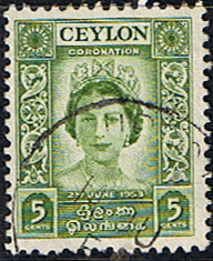 Postage Stamp Stamps Ceylon Queen Elizabeth II 1953 Coronation Set Fine Used SG 433 Scott 317